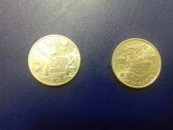 2 юбилейные монеты 2рубля Тула и Мурманск 2000г.