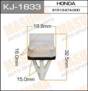 Клипса KJ1833 MASUMA
