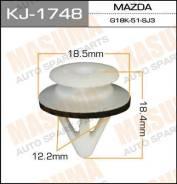 Клипса KJ1748 MASUMA