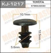 Клипса KJ1217 MASUMA