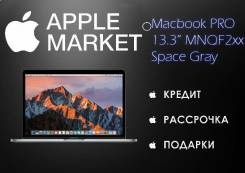 Apple MacBook Pro 13. WiFi, Bluetooth. Под заказ