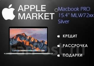 Apple MacBook Pro. WiFi, Bluetooth. Под заказ