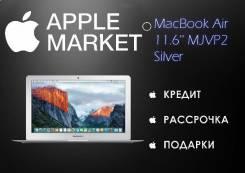 "Apple MacBook Air. 11.6"", 1,6ГГц, ОЗУ 4096 Мб, диск 256 Гб, WiFi, аккумулятор на 12 ч. Под заказ"