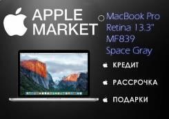 "Apple MacBook Pro 13. 13.3"", 2,7ГГц, ОЗУ 8192 МБ и больше, диск 128 Гб, WiFi, Bluetooth, аккумулятор на 10 ч. Под заказ"