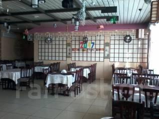 Повар-универсал. В кафе Суйфун требуется на порстоянную работу повар. ИП.Юхно Н В. Ул кирова 93а