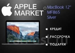 "Apple MacBook. 12"", 1,2ГГц, ОЗУ 8192 МБ и больше, диск 512 Гб, WiFi, Bluetooth, аккумулятор на 10 ч. Под заказ"