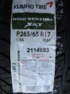 Kumho Road Venture SAT KL61. Грязь AT, 2017 год, без износа, 4 шт. Под заказ