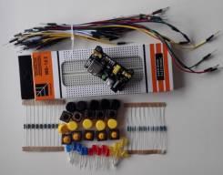 Набор Макетная плата, модуль питания, провода, кнопки, с. диоды itslab