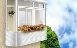 Качественное остекление и утепление балконов и лоджий. Низкие ЦЕНЫ!