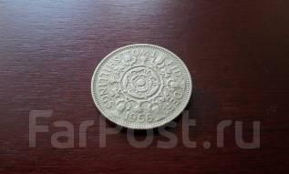 Великобритания. Нечастые 2 шиллинга 1966 года! Большая красивая монета
