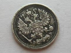 Серебро! 10 Копеек 1911 год (СПБ ЭБ) Николай II Россия 24