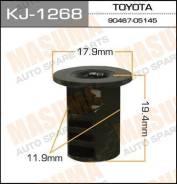 Клипса KJ1268 MASUMA