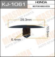 Клипса KJ1061 MASUMA