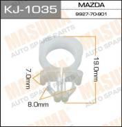 Клипса KJ1035 MASUMA