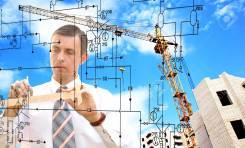 Сметы строительные
