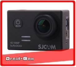 SJCAM SJ5000. 10 - 14.9 Мп, с объективом. Под заказ