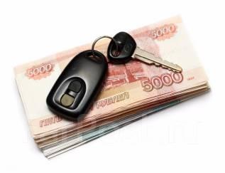 Срочный выкуп автомобилей