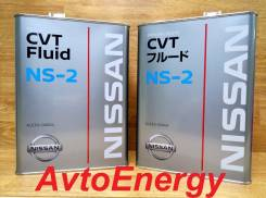 Nissan. Вязкость CVT NS-2, синтетическое