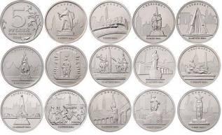 Набор 14 монет. Города-столицы государств освобожденных в ВОВ