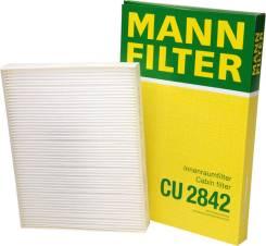 Фильтр салонный CU2842 mann CU2842 в наличии