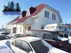 Продам коттедж на 1-ой линии в районе 30 км. Улица Карла Маркса 123, р-н Трудовое, площадь дома 151кв.м., централизованный водопровод, электричество...