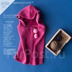 Распродажа! Шарф-шапка розового цвета. 40-48, 46, 48, 50, 52