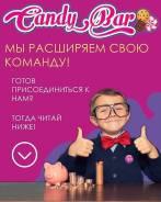 Продавец-консультант. ИП Стоюшко А. С. Улица Шилкинская 10а