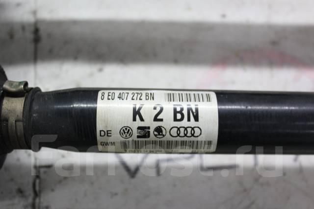 Привод. Audi A4, B7