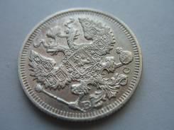 Отличная! Серебро! 20 Копеек 1914 год (СПБ ВС) Николай II Россия 24