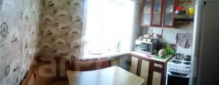2-комнатная, село Калинка, Торговая 4. агентство, 43 кв.м.