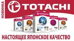 TOTACHI ATF TYPE T-IV 200л Высококачественная полностью синтетическая рабочая жидкость, специально разработаная для автоматических трансмиссий AISIN...