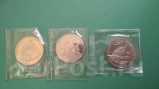 Набор из 3-х Медалей 300 лет Российского Флота состояние Proof (запайк