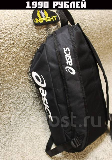 roncato рюкзак