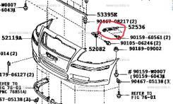 Крепление бампера. Toyota Avensis, ADT251, ADT250, AZT255, ZZT251, ZZT250, AZT251, AZT250, CDT250 Двигатели: 2AZFSE, 1AZFE, 3ZZFE, 1CDFTV, 2ADFTV, 2AD...