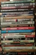 Продам DVD-диски