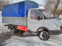 ГАЗ Газель. Газель 330220 бортовая, 2 500 куб. см., 1 500 кг.