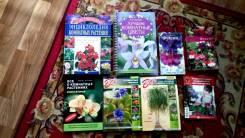 Книги о комнатном цветоводстве!