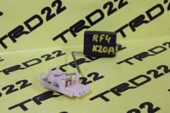 Датчик уровня топлива. Honda Stepwgn, CBA-RF4, UA-RF8, CBA-RF6, LA-RF4, CBA-RF8, UA-RF4, UA-RF6, RF4, RF6, RF8 Двигатели: K24A, K20A