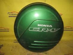 Колпак запасного колеса HONDA CR-V