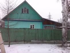 Добротный, комфортный дом в Арсеньеве. Подгорная 46, р-н ПАТП (пассажирского предприятия), площадь дома 45 кв.м., скважина, электричество 9 кВт, отоп...