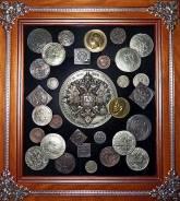 Куплю по хорошей цене монеты царской России, ссср 1920-х годов и др.