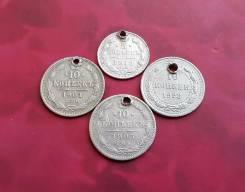 Лот нечастого серебра № 1. Монеты с монисты