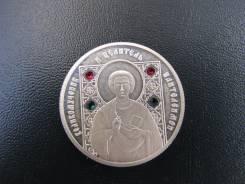Беларусь 10 рублей 2008 год Великомученик и целитель Пантелеймон
