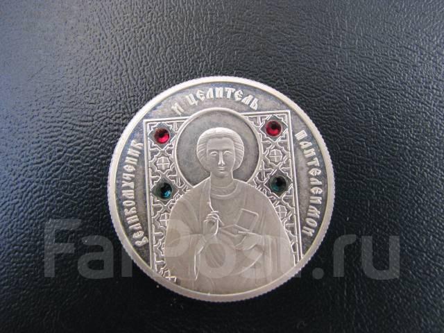 сбербанк юбилейные монеты 10 рублей