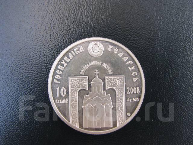 10 рублей 2008 беларусь пантелеймон абылай хан коньяк