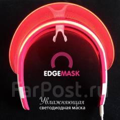 Полезный подарок для ухода за кожей - увлажняющая светодиодная маска!