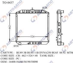 Радиатор охлаждения двигателя. Toyota Toyoace, BU80, BU70, BU81, BU60, BU82, BU83, BU61, BU84, BU62, BU64, BU87, BU66, BU67 Toyota Dyna, BU66, BU67, B...