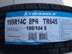 Triangle Group TR645. Летние, 2016 год, без износа, 4 шт. Под заказ