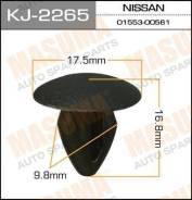 Клипса KJ2265 MASUMA