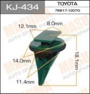 Клипса KJ434 MASUMA